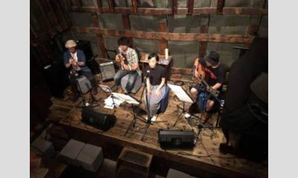 bananatea Live @雲州堂ch vol.1 イベント画像1