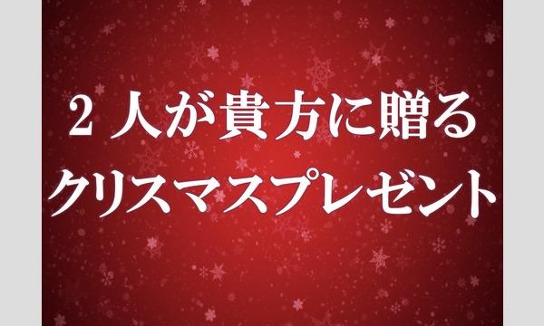 青木沙耶花&山﨑友里ピアノジョイントリサイタル イベント画像2