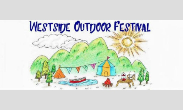 West Side Outdoor Festival イベント画像2