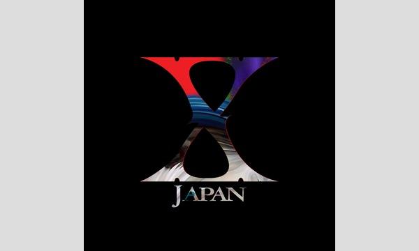 【会員限定】「X JAPANイベント」FC会員様限定ご招待のお知らせ イベント画像1