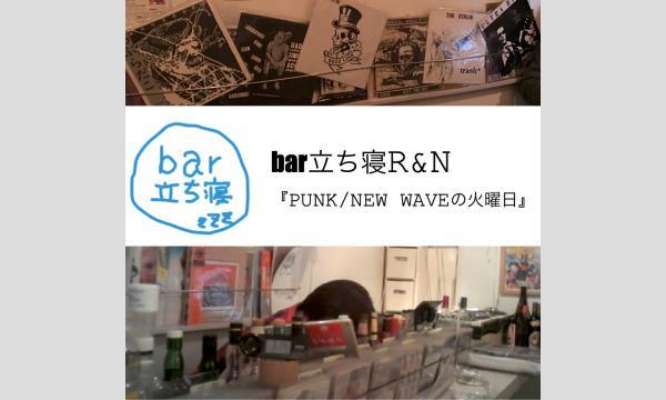 bar plastic modelの配信酒場 立ち寝R&N #42 3/16イベント