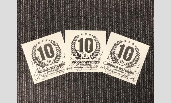 【会員限定】ラジオワールドウィッチーズ2018年12月10日配信 出演者サイン入りオリジナルステッカー【抽選3名】 イベント画像1