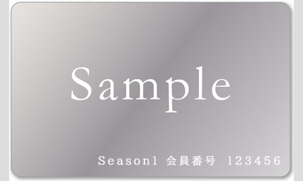 「おれラノ」チャンネル会員限定、入会キャンペーン!
