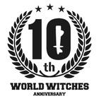 ワールドウィッチーズチャンネル 運営 イベント販売主画像