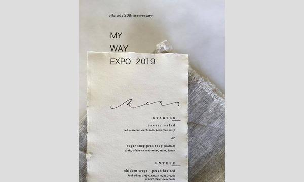 MY WAY EXPO 2019 ~villa aida 20周年記念イベント~ イベント画像2