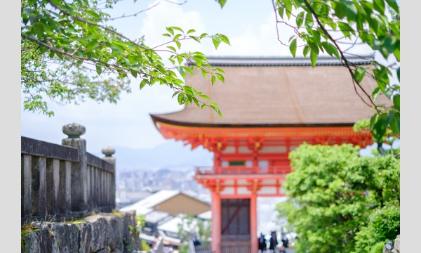 CONTACT つなぐ・むすぶ 日本と世界のアート展【9/5(木)】 イベント画像2