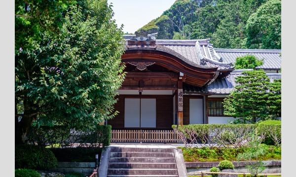 CONTACT つなぐ・むすぶ 日本と世界のアート展【9/5(木)】 イベント画像3