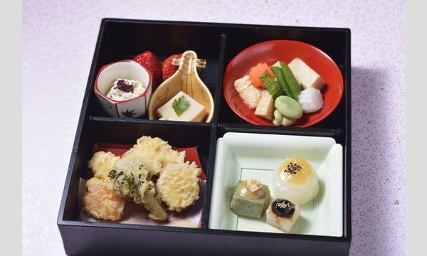 妙心寺退蔵院「観桜会」昼食プラン3/29(日) イベント画像1