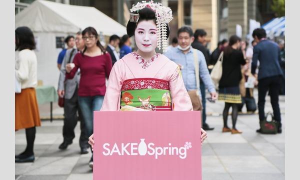 SAKE Spring 品川 2019【満喫チケット】*サケスプ品川 イベント画像1