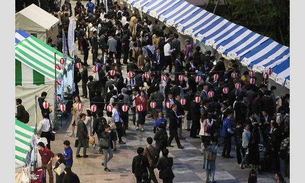 SAKE Spring 品川 2019【満喫チケット】*サケスプ品川 イベント画像3