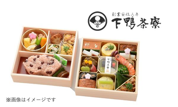 SAKE Spring VIPチケット4/16(日)①11:00~13:00 イベント画像2