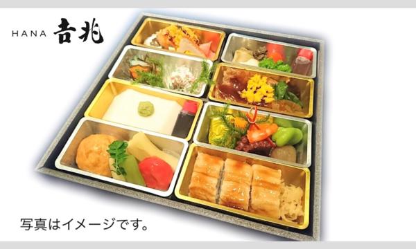 Nozomi Co., Ltd. / 株式会社のぞみ のSAKE Spring VIPチケット4/28(土)③16:00〜17:45イベント