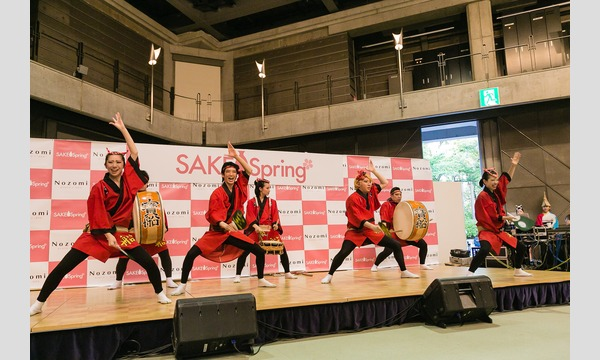 SAKE Spring 京都 2019【飲み放題チケット】*サケスプ京都 イベント画像2