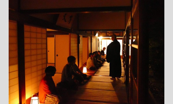 東福寺天得院 夜空の坐禅 イベント画像2