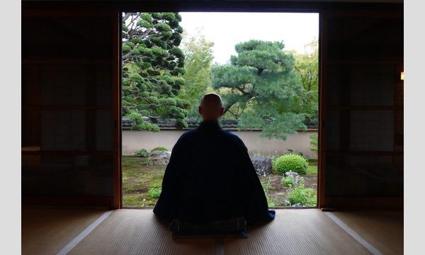 東福寺天得院 夜空の坐禅 イベント画像3