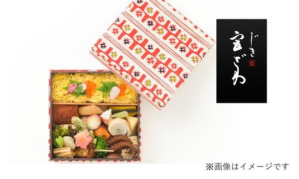 SAKE Spring VIPチケット4/16(日)③16:00~18:00 イベント画像1