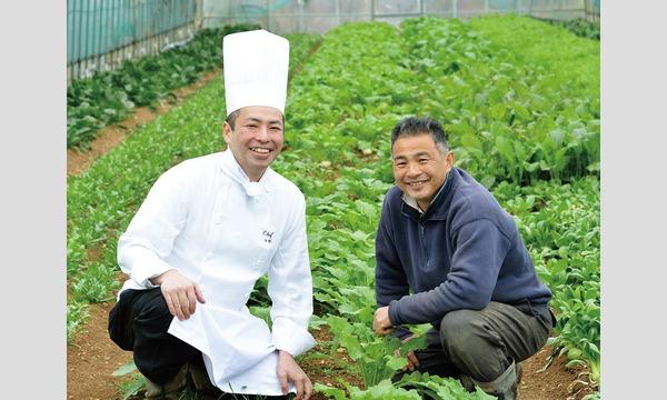 400年の歴史を誇る「樋口農園」の野菜を味わうスペシャルランチツアー イベント画像2