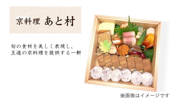 SAKE Spring VIPチケット4/15(土)②13:30~15:30