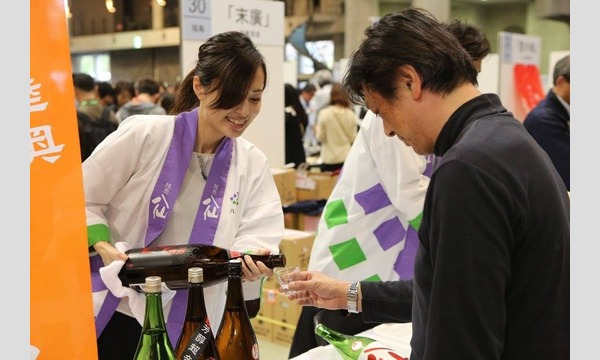 SAKE Spring~発酵ワンダーランド~ 満喫チケット イベント画像3