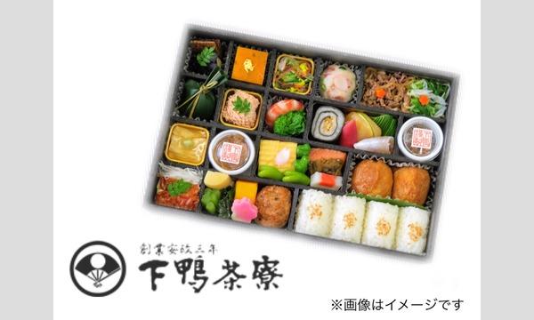 Nozomi Co., Ltd. / 株式会社のぞみ のSAKE Spring VIPチケット4/29(日)②13:30〜15:15イベント