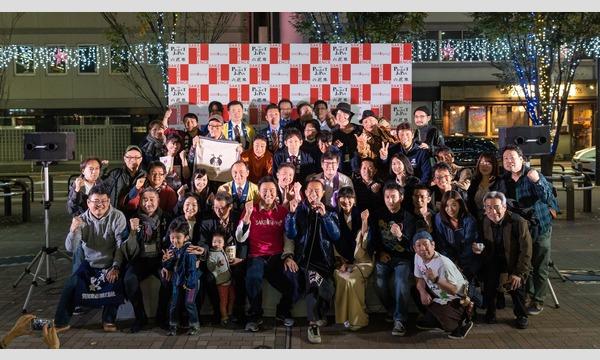 6/15土・16日 SAKE Experience @ 御徒町 イベント画像2