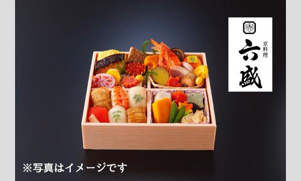SAKE Spring VIPチケット9/29(土)②13:30〜15:15 イベント画像2