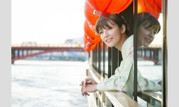 SAKE Spring 品川 2019【着物体験付きチケット】*サケスプ品川 イベント画像2