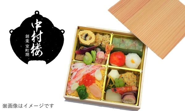 Nozomi Co., Ltd. / 株式会社のぞみ のSAKE Spring VIPチケット4/29(日)①11:00~12:45イベント