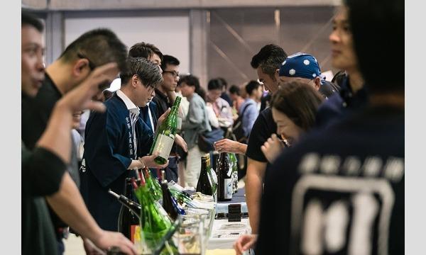 SAKE Spring 2019 浜松 満喫チケット イベント画像3