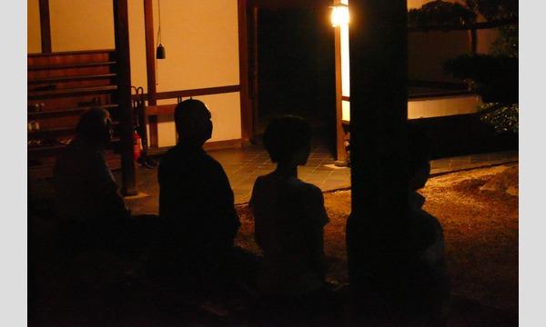 大徳寺大慈院 夜空の坐禅 イベント画像3