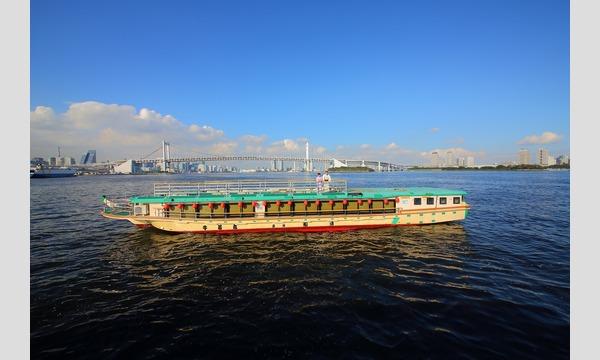 SAKE Spring 品川 2019【クルージング付きチケット】*サケスプ品川 イベント画像1