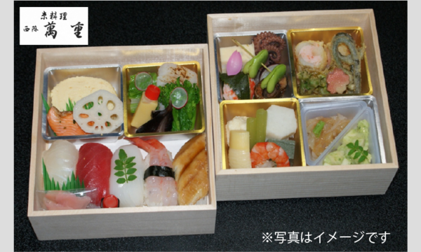 SAKE Spring VIPチケット9/30(日)①10:30~12:15 イベント画像3