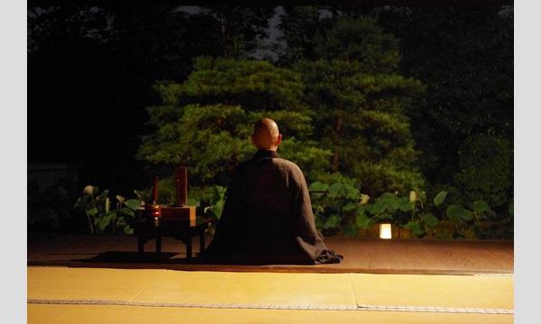 夜の保護者会 坐禅体験×対談 vol.1「今こそ夫婦で考えよう『父親の役割』〜ぶっちゃけ必要なの?〜」」 イベント画像1