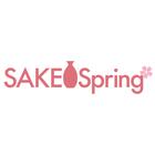 SAKE Spring実行委員会 イベント販売主画像
