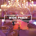 WIDE PARTYのイベント