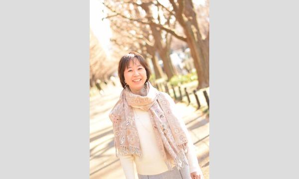 3/5そこが聞きたいお腹ケア~講師:青木峰可さん~ in東京イベント
