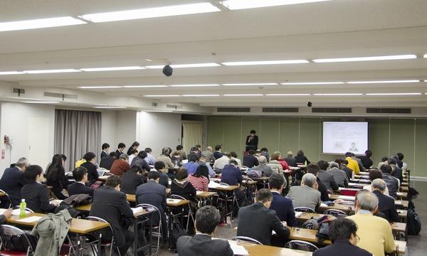 大荒れの新年度日本株相場をフィスコアナリストが読み解く!(参加費無料) イベント画像1