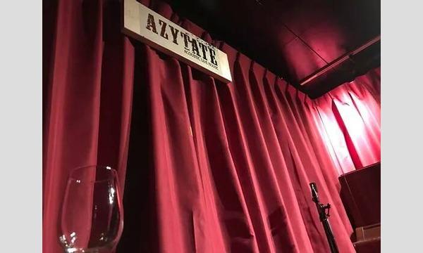 東梅田AZYTATEの10/23(金)無観客配信和田有隆&AZYTATE presents『Friday Amusing Party』イベント