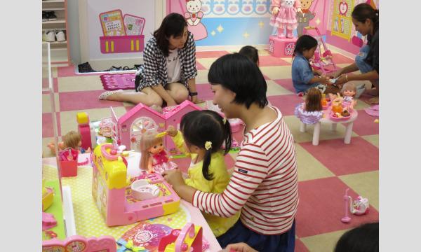 【7月1日(木)】 おもちゃ王国(岡山) チケット イベント画像3