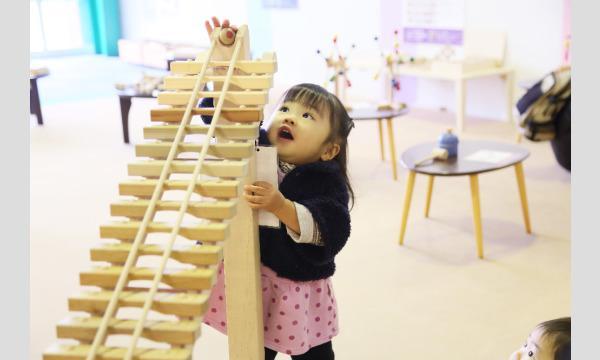 【8月19日(木)】 おもちゃ王国(岡山) チケット イベント画像2