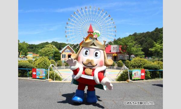 【7月31日(土)】 おもちゃ王国(岡山) チケット