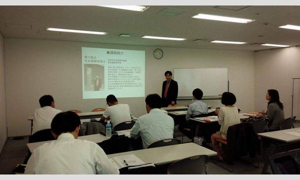 知っている人だけが成功する!「集客のノウハウ・テクニックだけに頼らず、どうすれば売上アップに加え、利益を2倍にする方法 in東京イベント