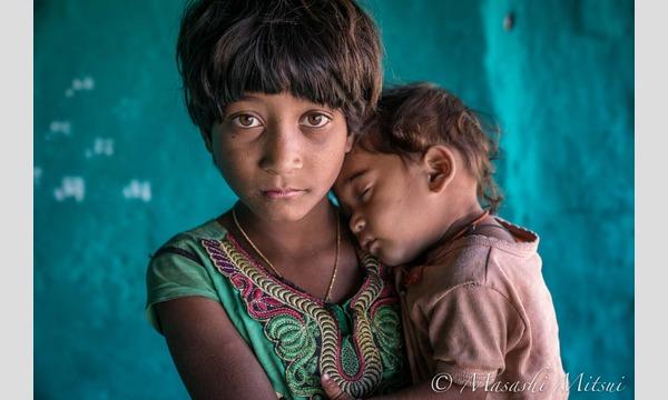 写真家・三井昌志のオンライン旅トーク 第8回・インドで出会った不思議な人々 イベント画像1