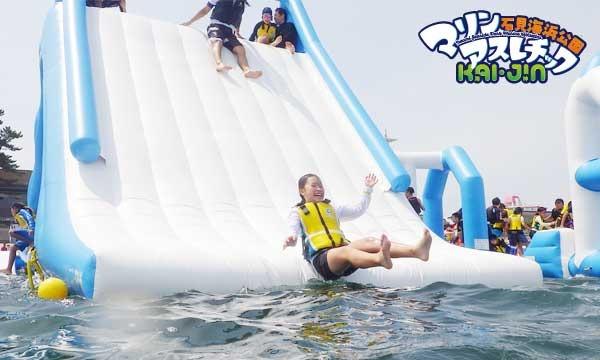 [8/2(日)]石見海浜公園マリンスレチック 海神-KAI・JIN- イベント画像3