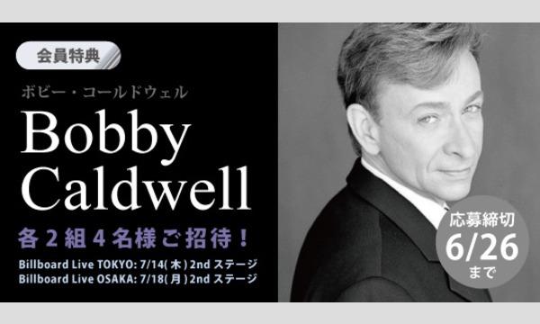 【Yahoo!チケットプラス会員特典】【ビルボードライブ東京】「ボビー・コールドウェル」ご招待 イベント画像1