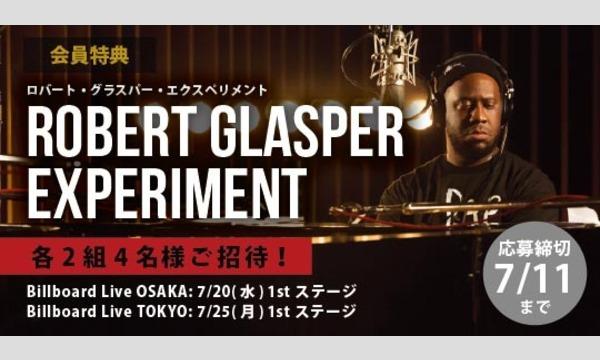 【Yahoo!チケットプラス特典】【ビルボードライブ大阪】「ロバート・グラスパー・エクスペリメント」ご招待 イベント画像1