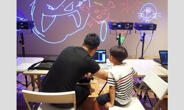 夏の3331こども芸術学校【レーザーアニメ教室】 イベント画像1