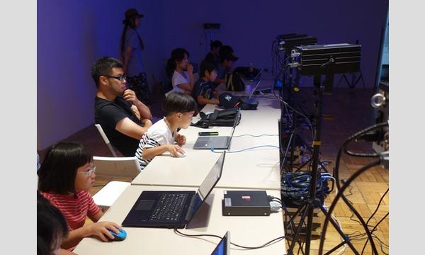 夏の3331こども芸術学校【レーザーアニメ教室】 イベント画像3
