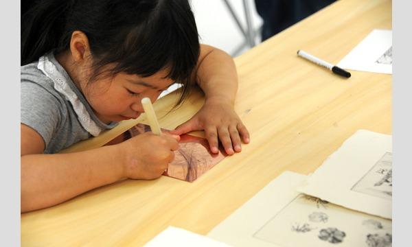 夏の3331こども芸術学校【版画教室】 イベント画像1