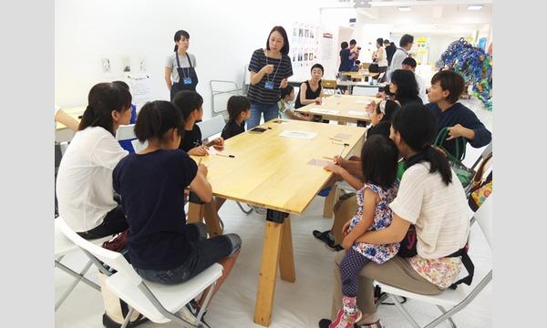 夏の3331こども芸術学校【版画教室】 イベント画像2